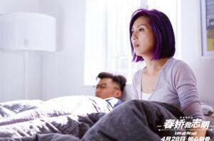 2021年香港電影票房排行榜,春嬌志明僅排名第二(截止5月)