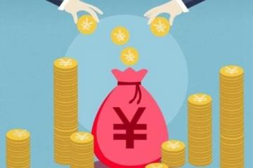 福布斯2021億萬榜出爐:貝佐斯登頂,馬化騰中國第一