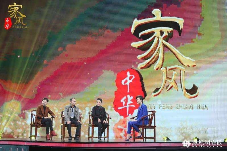 2021年11月22日綜藝節目收視率排行榜:家風中華收視率排名第五