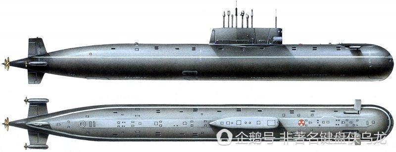 685型魚鰭核潛艇