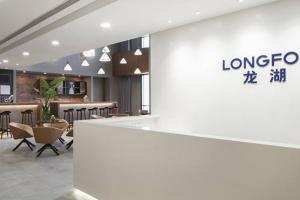2021北京十大房地產公司排行榜:首創置業上榜,第一獲多個獎項