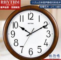 什麼牌子的時鐘好?時鐘十大品牌排行榜