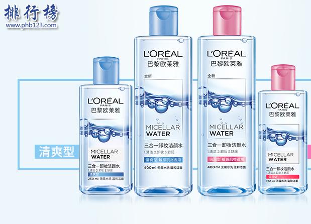 全球最好用的卸妝水有哪些?國際卸妝水排行榜10強推薦