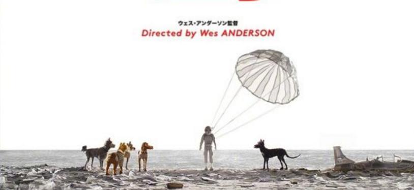 2021年4月日本電影上映時間表,小狗島上映時間4月20日