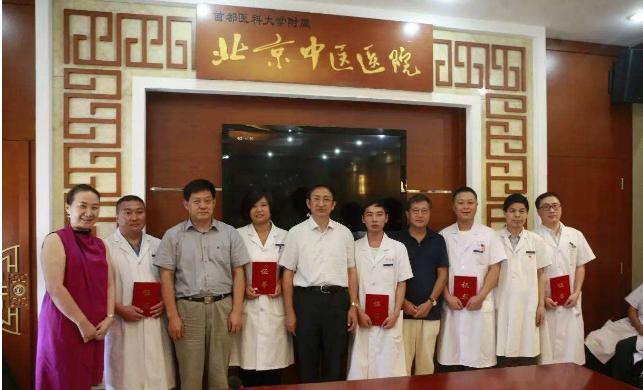 北京三甲綜合醫院排名:北京協和醫院名列榜首享譽海內外