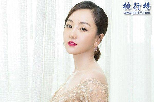 娛樂圈10大零緋聞女星 楊蓉