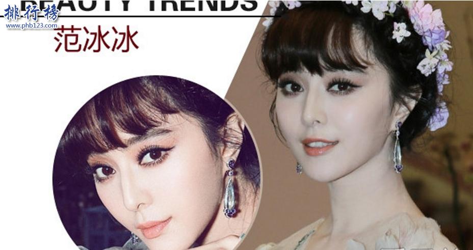 中國現代四大美女排名